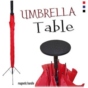 Umbrella Table by Amazo Magic - Trick
